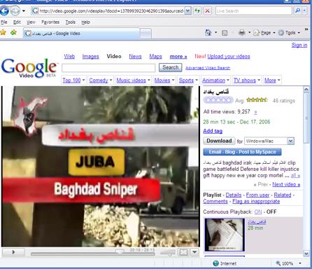 Screenshot of Juba shooting