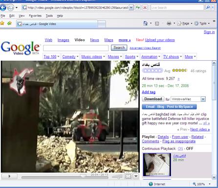 Screenshot of Juba shooting snipe