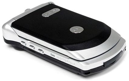 Motorola StarTAC 2004