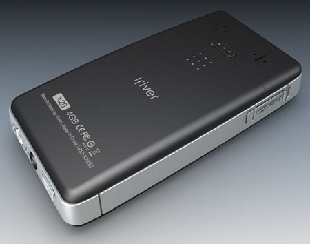 iRiver X20 media player