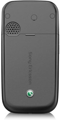 Sony Ericsson Z750 - back