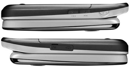Sony Ericsson Z750 - side