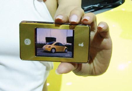LG FM37 'VW Beetle' music player