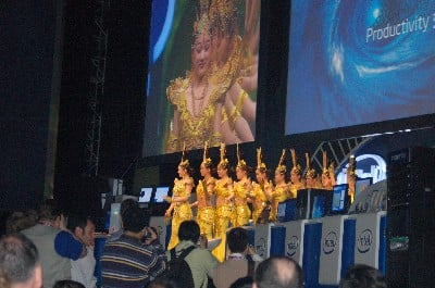 Dancers at the IDF Forum