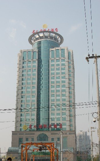 Shot of the Celebrity Hotel