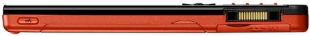 Sony Ericsson W880 - left side