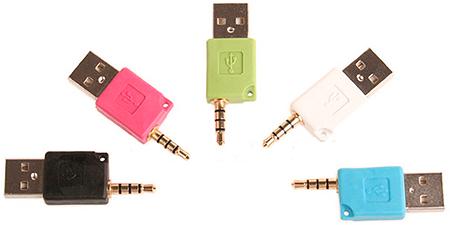 Brando iPod Shuffle USB-to-3.5mm adaptor
