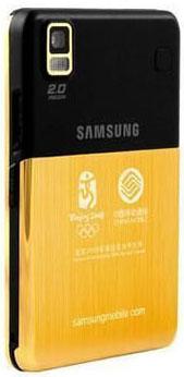 Samsung_P318_back