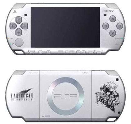 PSP_finalfant