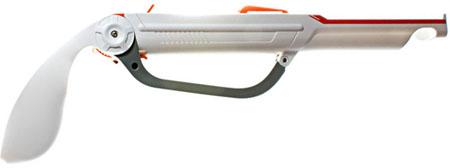 Wii Blaster