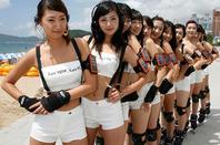 Yepp_YPP2_girls