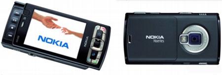 N95_handset_Nokia