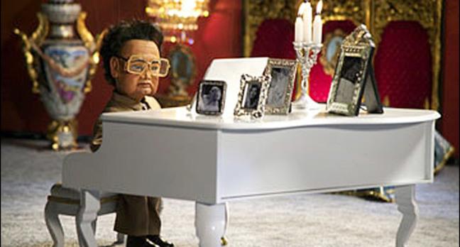 Kim Jong Il fro team America, World Police