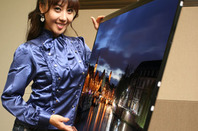 Samsung's 1cm-thick LCD TV