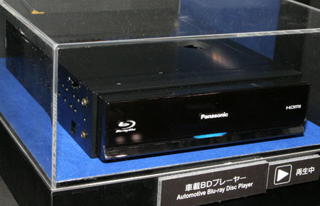 Panasonic_bluray