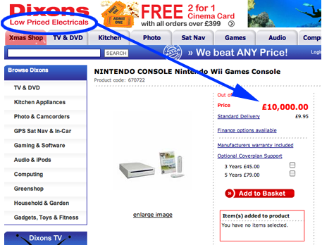 Dixons.co.uk's low-priced Wii