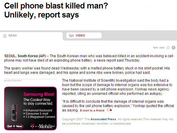 CCN screen grab showing exploding mobile story with ad for Samsung Blast
