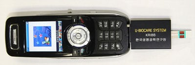 liver_mobile_phone
