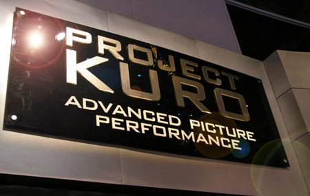 "Pioneer Project Kuro ""Extreme Contrast"""