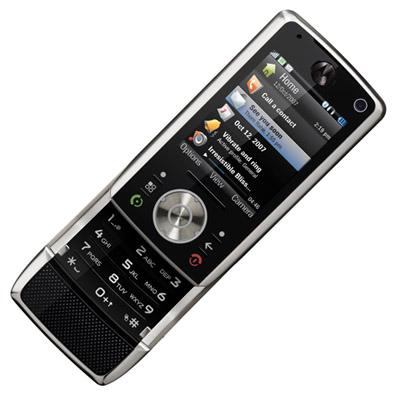 """Motorola Z10 """"kick slider"""" mobile phone"""