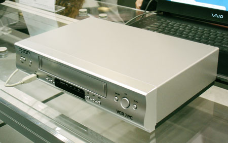 Ion VCR2PC