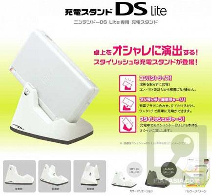 DS_docking_station