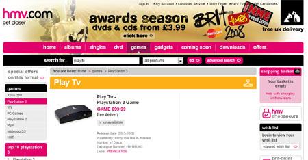 HMV_PlayTV