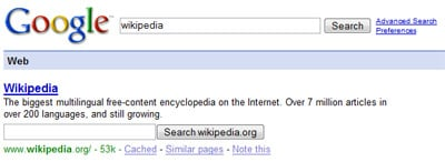 google wikipedia search box