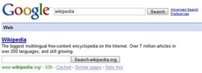 google wikipedia search box