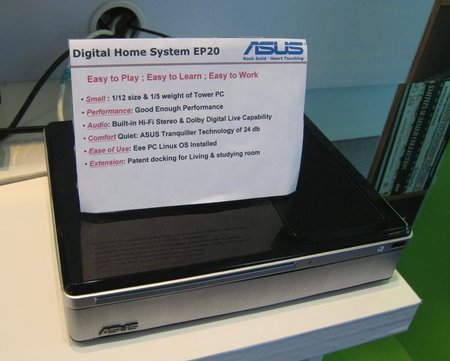 Asus' EP20 - the desktop Eee PC