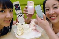 LG_icecream_phone