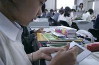 DS_school_Japan