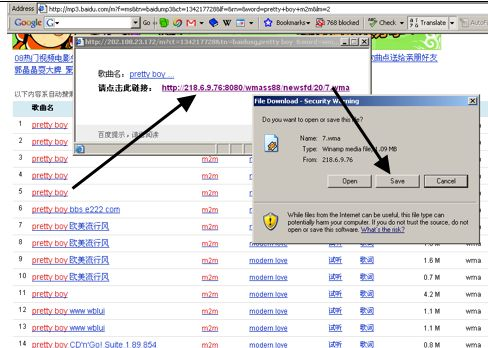 Baidu's MP3 search (and download) service