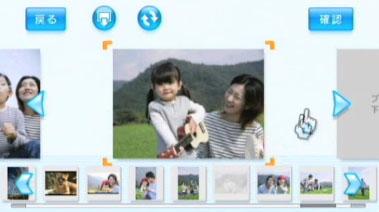 Wii_photo_chan_02