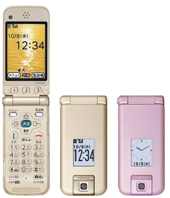 Fujitsu_health_phone_02