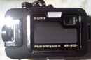 Sony_Marinepack_SM