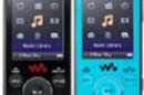 Sony_walkman_latest_SM