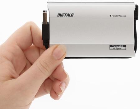 Buffalo MicroStation