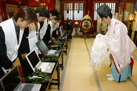 Japanese_laptop_blessing
