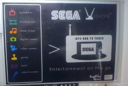 Sega_vision_01