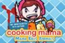 Cooking_Mama_PETA_edition_SM