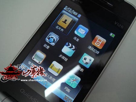 Clamshell IPhone Appears Online O The Register