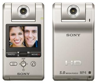 Sony Webbie PM1