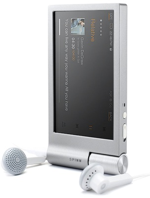 iriver spinn media player u2022 the register rh theregister co uk Iriver AK120 Iriver Lplayer Player