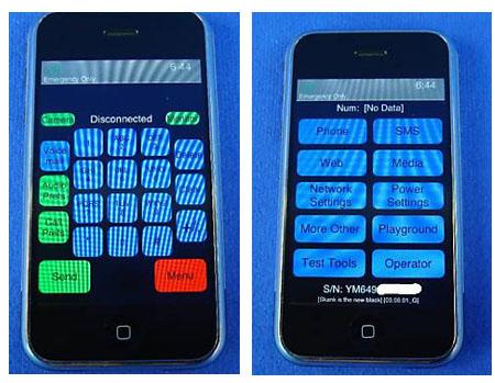 iphone_prototype_01