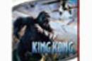 kingkong_hddvd_SM