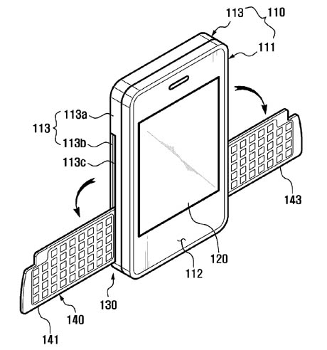 Samsung folding-keyboard patent application
