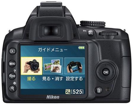 Nikon_D3000_03