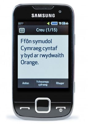 Welsh_samsung_phone