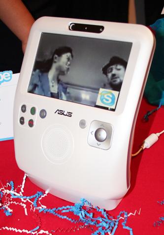 ASUS Videophone Touch AiGuru SV1T